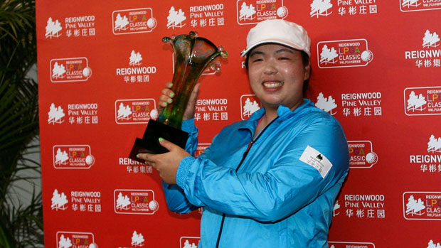 Shanshan Feng after winning the 2013 Reignwood LPGA Classic