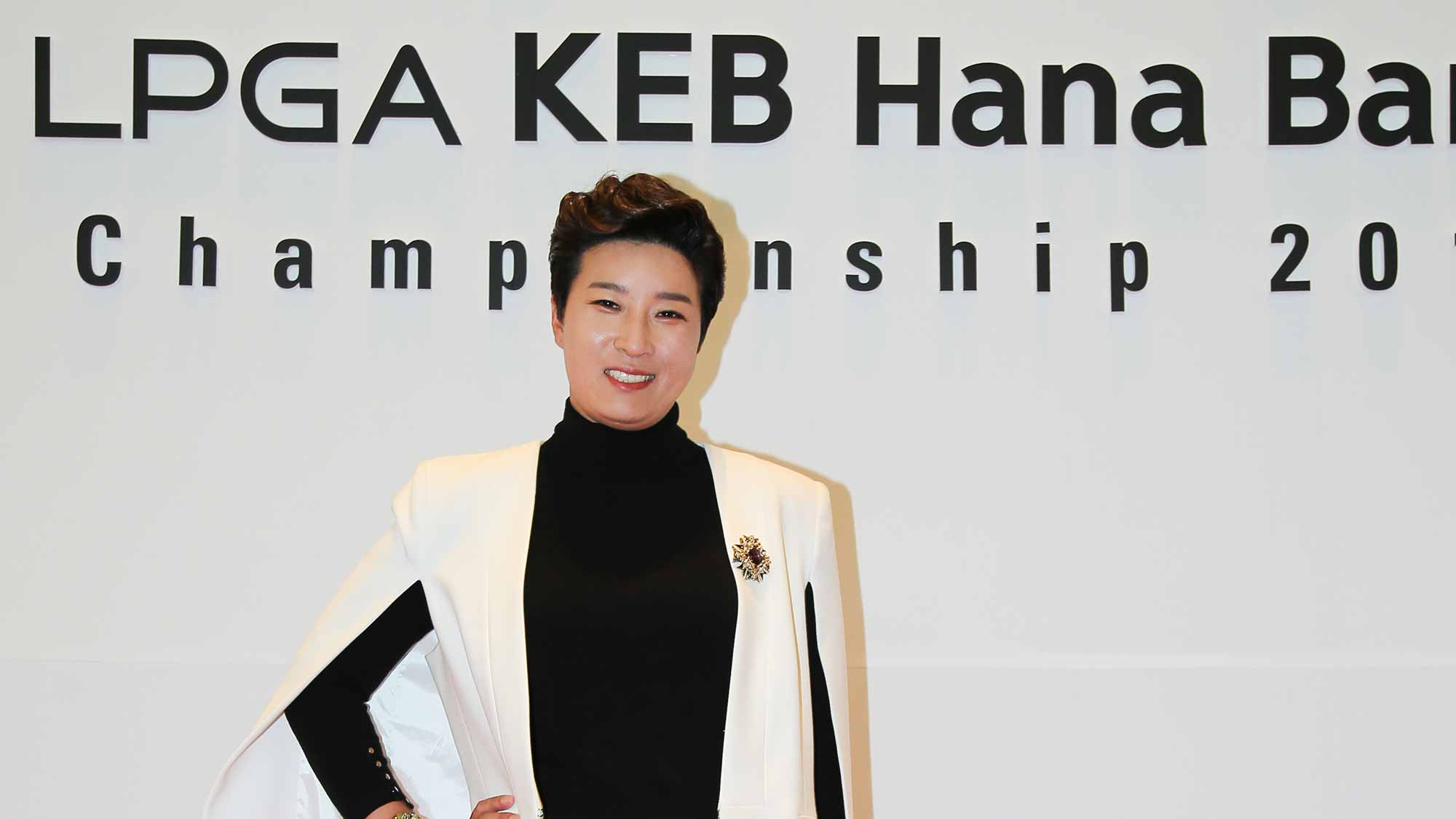 Se Ri Pak poses for a photo at the LPGA KEB Hana Bank Pro-Am Party