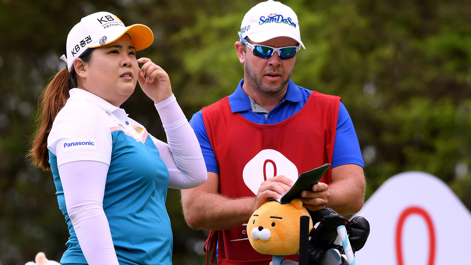 Inbee Park Looks On at LOTTE Championship