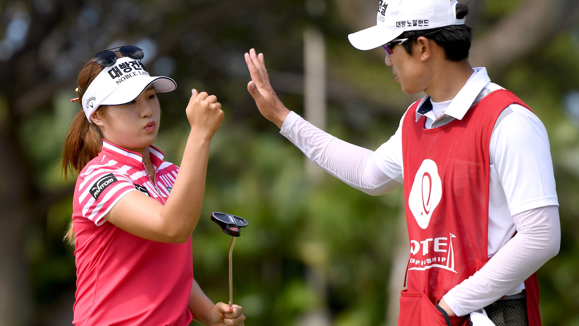 Jeong Eun Lee Celebrates a Birdie in Hawaii